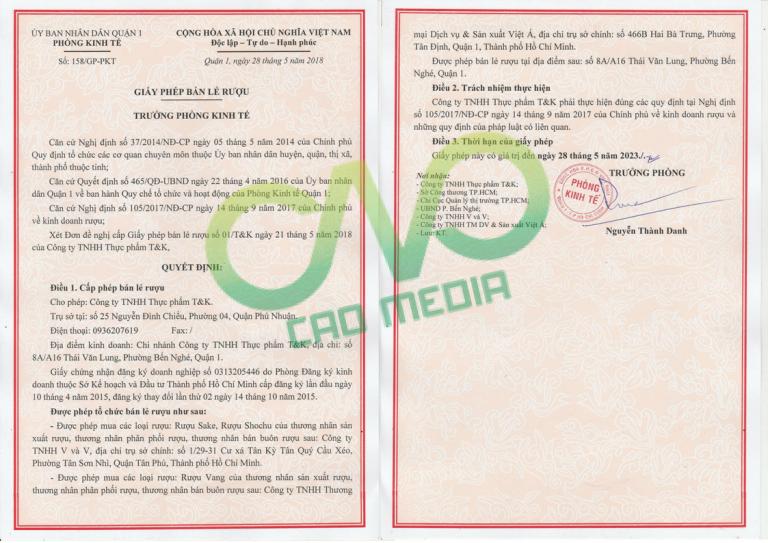 Mẫu giấy chứng nhận kinh doanh bán lẻ rượu tại TP.HCM